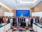 Cải thiện nuôi tôm có trách nhiệm tại Việt Nam