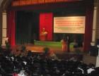 MCD thúc đẩy cơ chế quản lý liên tỉnh khu dự trữ sinh quyển sông Hồng