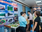 MCD Promotes Community-based Ecotourism Models