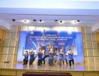 Đưa Việt Nam trở thành một quốc gia thích ứng với biến đổi khí hậu