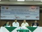 """Hội thảo tham vấn quốc gia """"Phát triển nghề cá quy mô nhỏ bền vững tại Việt Nam – Dựa trên hướng dẫn của FAO"""""""