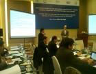 Hội thảo Quốc tế về Cải thiện nuôi tôm có trách nhiệm tại Việt Nam