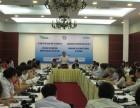 """Hội thảo """"Tài chính cho Biến đổi khí hậu tại Việt Nam"""""""