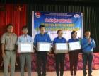 MCD xây dựng mô hình phân loại rác tại nguồn ở Nam Định