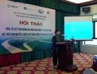 Hội thảo chia sẻ kết quả đánh giá hiệu quả quản lý Khu DTSQ Châu thổ sông Hồng và Khu DTSQ Cát Bà