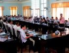 Hội thảo chứng nhận nuôi trồng thủy sản quốc tế tại Cà Mau