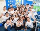 Tuyển thực tập sinh chương trình Hải Đăng Xanh 2016