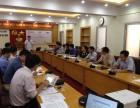 UBND thành phố Hạ Long tổ chức tham vấn chuyên gia và cơ quan chuyên môn về Kế hoạch quản lý tổng hợp vịnh Hạ Long