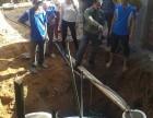 Quá trình thực hiện 8 sáng kiến tại Hoành Bồ