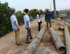 Hải Đăng Xanh tiến hành khảo sát đánh giá tại huyện Hoành Bồ, tp Hạ Long